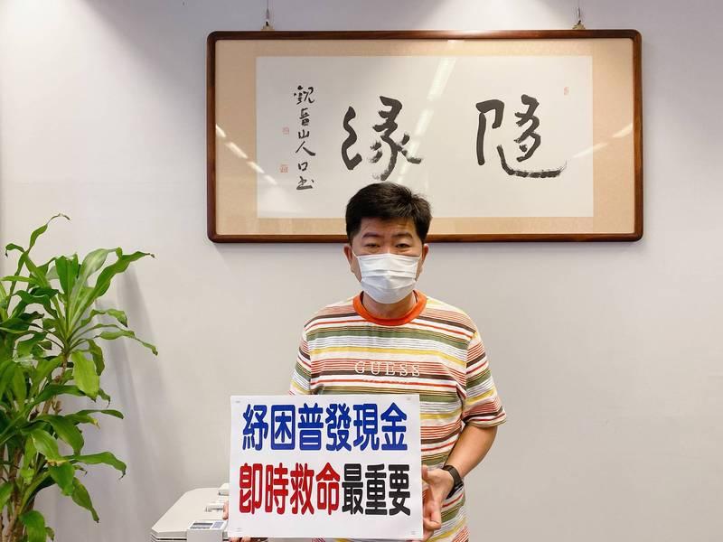 中市國民黨議會黨團書記長陳政顯強調,要展開連署,要求中央發現金來紓困小百姓。(陳政顯提供)
