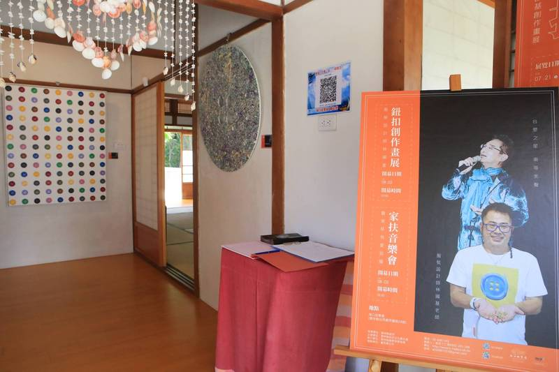 台西海口故事屋即日起展出林國基「鈕扣」創作畫展。(圖由丁仁桐提供)