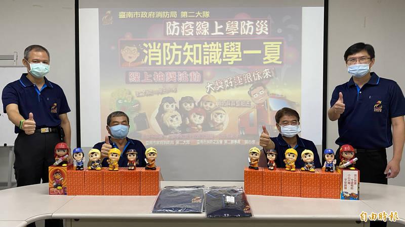 台南市消防局第二救災救護大隊、消友會第二辦事處今天(28日)起在二大隊臉書粉絲團擴大舉辦《防疫線上學防災,有獎徵答抽好禮》活動。(記者楊金城攝)