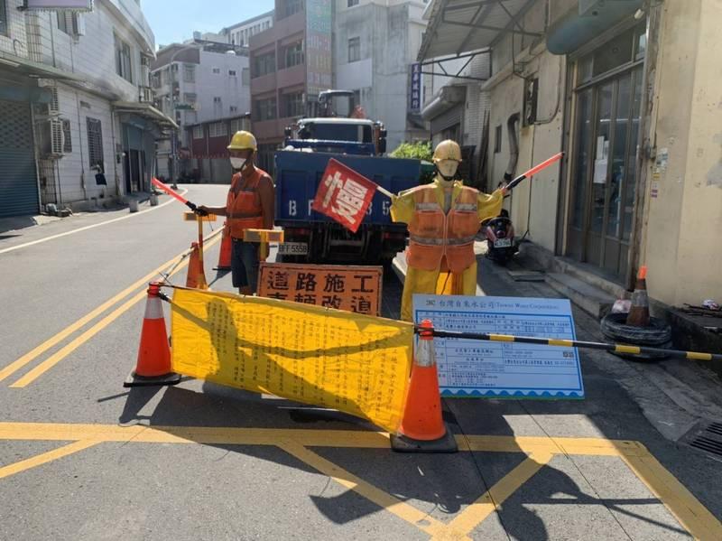 台水公司三區處27日已進場辦理竹東鎮大同路及商華街管線汰換管線工程,預計8月20日前完成。(台水三區處提供)