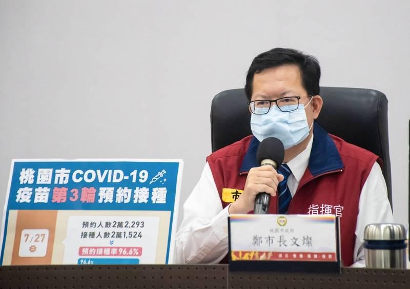 對於議會通過普發5000元決議,桃園市長鄭文燦說這需114億元,市府無足夠財源。(市府提供)