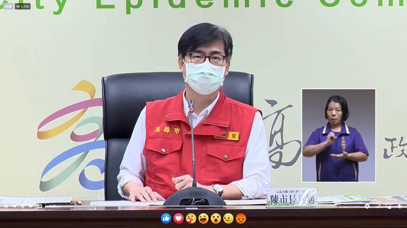 高雄市長陳其邁呼籲,民眾有呼吸道症狀應主動篩檢。(圖翻攝高雄一百臉書)