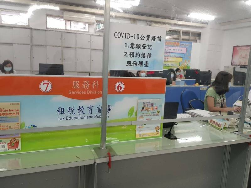 繼各地政事務所提供置「COVID-19疫苗登記/諮詢」專責櫃台後,地方稅務局也跟進,在總局及4分局設服務櫃台。(地稅局提供)