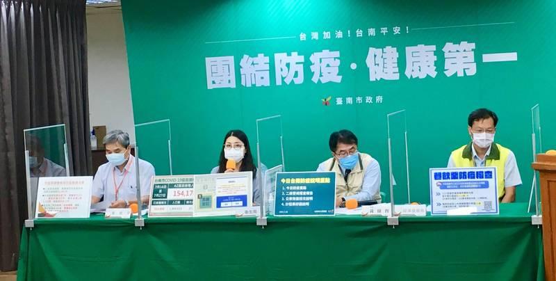 27日下午2點起開放疫苗意願登記,截至目前台南市已有近萬人單選高端疫苗,經統計最熱門還是莫德納疫苗。(南市府提供)