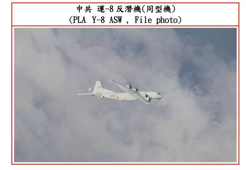 中共1架「運-8反潛機」擾我西南空域。(國防部提供)