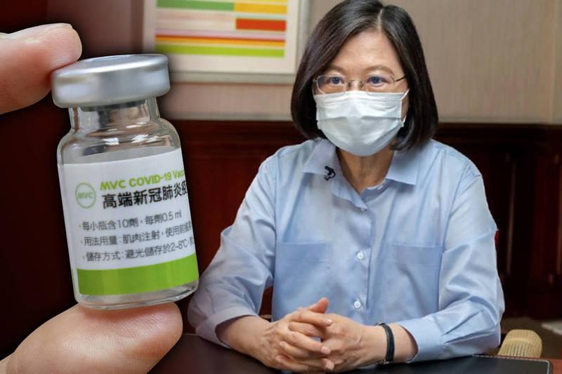 總統府表示,蔡英文總統27日已上網完成高端疫苗意願登記。(本報合成)