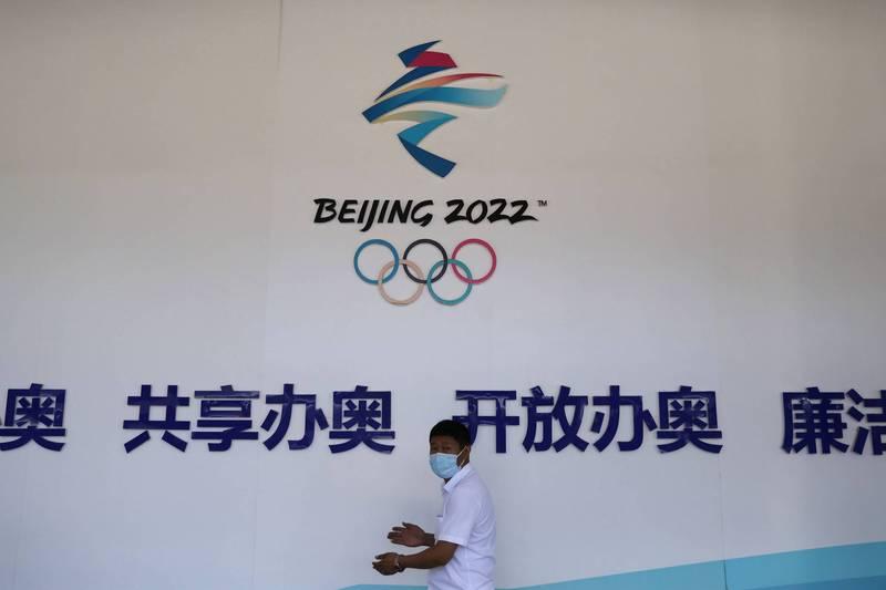 北京將主辦2022年的冬奧賽事。美國國會議員向5間美企施壓,要求取消對冬奧的贊助。(路透)