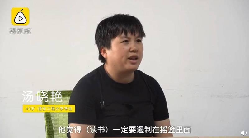 中國重男輕女相當嚴重,有1名西安工程大學女學生近日分享自己的故事,直言自己父親在她小時候3次燒毀他的入學通知書,直到40幾歲才在丈夫的支持下,一圓大學之夢,引發熱議。(圖擷取自微博)