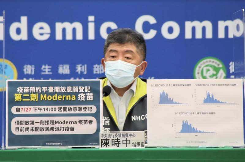 指揮中心指揮官陳時中說,BNT疫苗的意願登記時序會和高端疫苗一樣。(指揮中心提供)