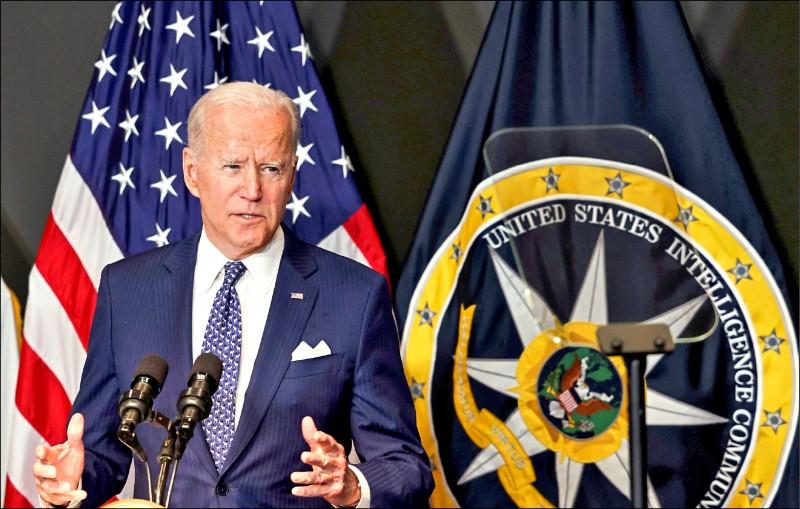 美國總統拜登二十七日視察「國家情報首長辦公室」,向「情報界工作者和領導階層」發表談話。(路透)
