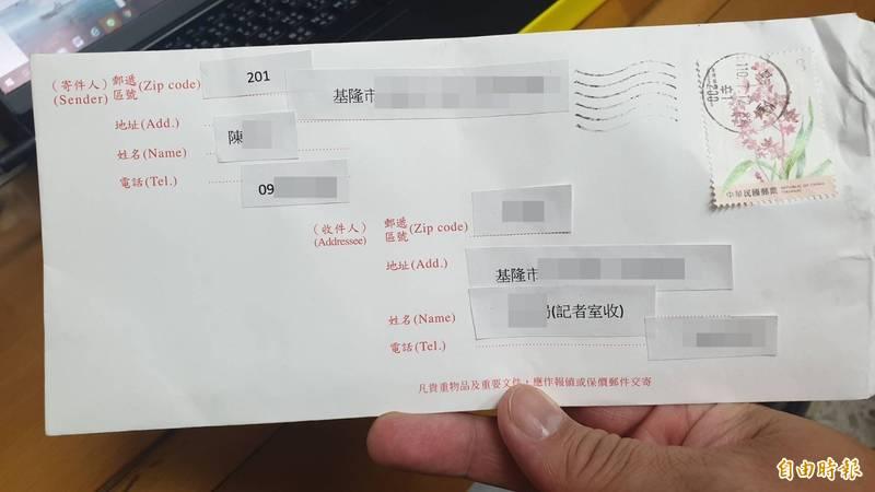 家住高雄的郭小姐遭人冒用電話投書,頻頻接到查詢電話不勝其擾。(記者吳昇儒攝)