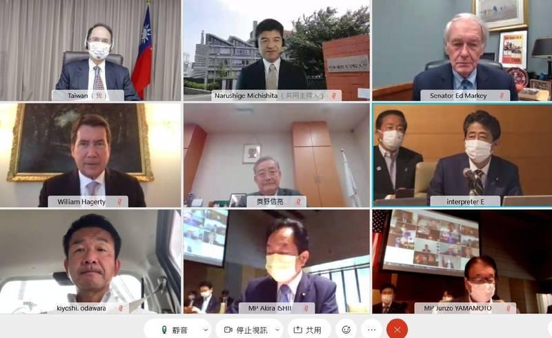 多位美國參眾議員今出席台美日國會議員戰略對話,呼籲台灣應提高國防預算、加強自我防衛。(游錫堃辦公室提供)