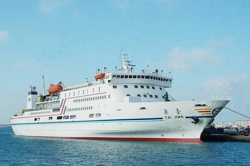 現行負責高雄-馬公航線旅客及貨物運送的台華輪將退場。(圖由航港局提供)