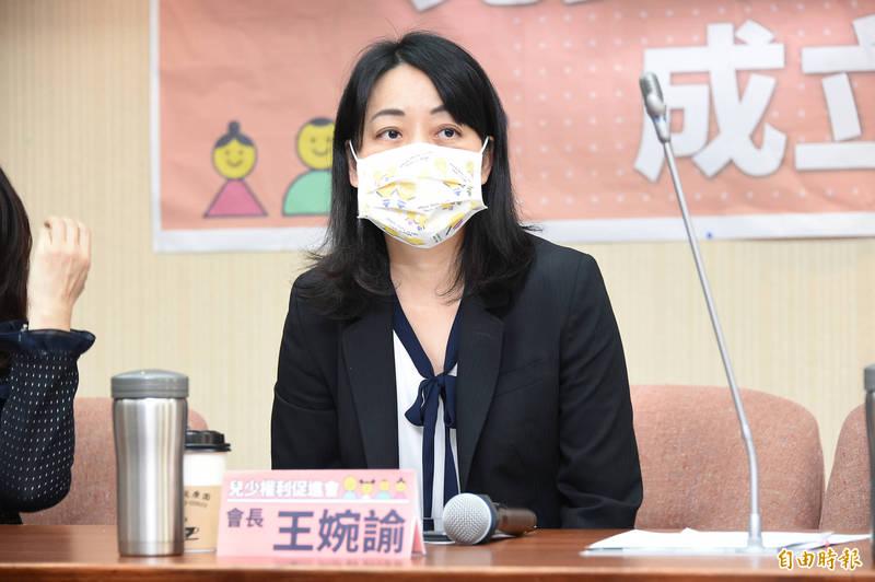 王婉諭列出核二廠停機事故與台中老翁在路邊撿到2瓶AZ疫苗事件,籲相關單位檢討改善。(資料照)