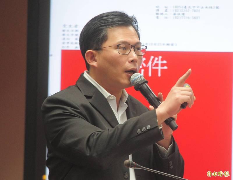 前立委黃國昌表示,北市府有關好心肝疫苗事件報告「令人十分失望」。(資料照)