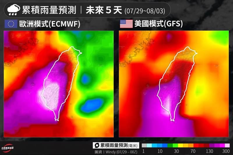 歐美模式預報都顯示台灣將有頗強西南風,颱風論壇提醒中南部留意近期雨勢。(圖擷取自颱風論壇臉書)
