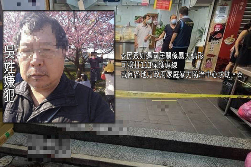 新莊串烤店(見圖)發生凶殺案,吳姓凶嫌(左)火速落網。(記者徐聖倫攝、圖取自臉書;本報合成)