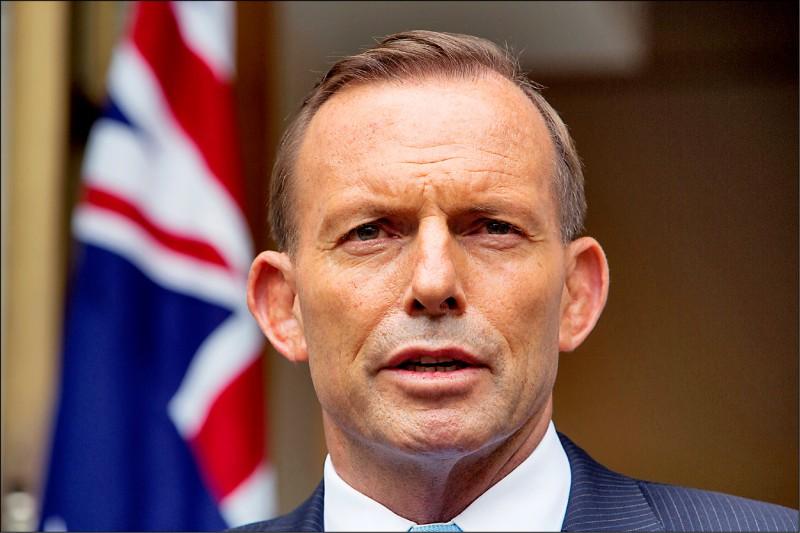 澳洲前總理亞伯特投書《每日電訊報》,提醒國際社會加強嚇阻中國,明確表態若中國武力犯台,各國將會出手干預。(美聯社檔案照)