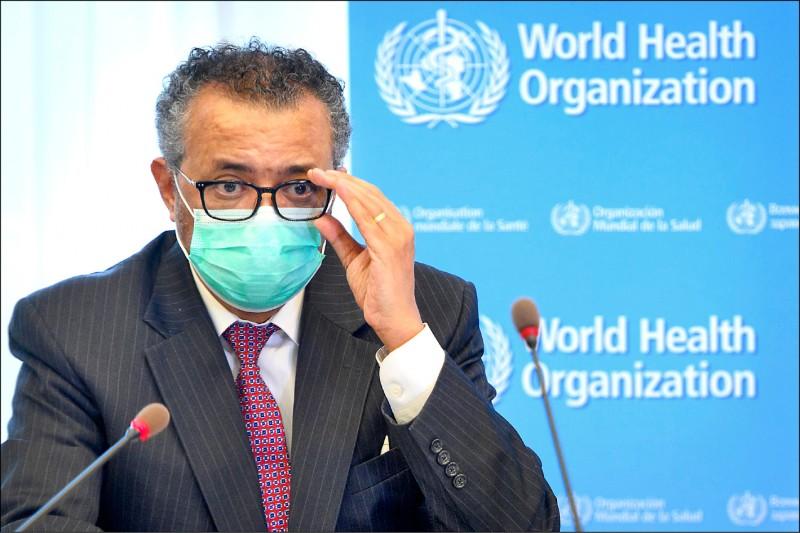 世界衛生組織秘書長譚德塞。(美聯社檔案照)