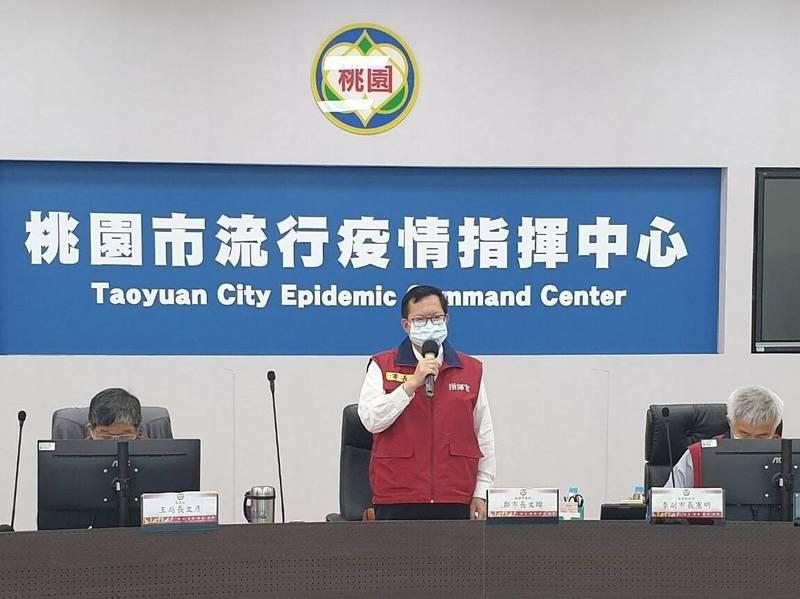 桃園市長鄭文燦(中)主持市府防疫專案會議。(桃園市政府提供)