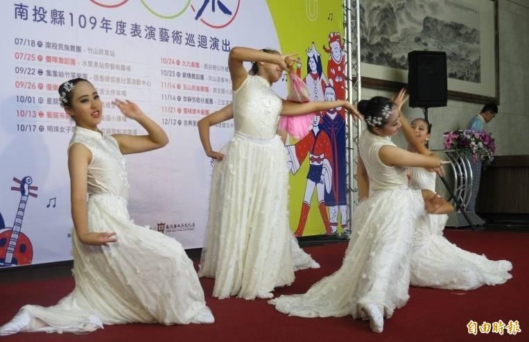 南投縣年度藝術表演團體下鄉巡迴演出,將安排薪傳舞蹈團演出。(資料照,記者張協昇攝)