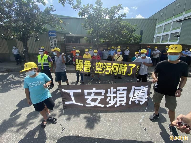 民眾拉布條聚集在慶欣欣鋼鐵廠前抗議,限期3個月讓工廠改善噪音、空污等問題。(記者張聰秋攝)