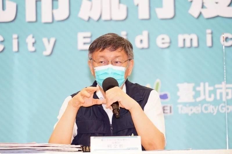 柯文哲說,做「萬華地區的血清學檢查」目的是要回答一個問題,台灣的感染有沒有黑數,如果有是多嚴重?(台北市政府提供)