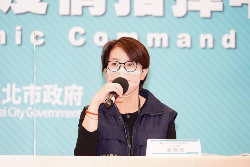 台北市副市長黃珊珊出席防疫記者會。(台北市政府提供)