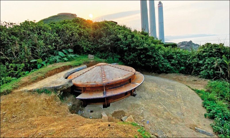 基隆市白米甕砲台整修,即將重磅回歸。(基隆市文化局提供)