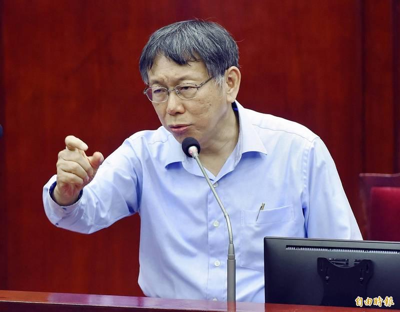 台北市長柯文哲(見圖)批評《外交家》雜誌「嘖!有時候真的給他讀一讀,報導裡面亂寫一通」;但去年6月卻投稿《外交家》雜誌,暢談北市府的施政。(資料照)