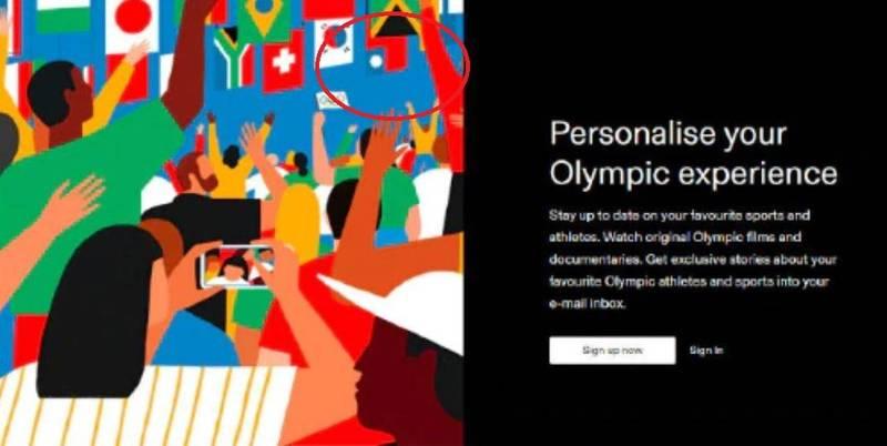 有中國網友在2022北京冬奧網站上發現,上頭所使用的圖片為各國國旗,而裡面卻驚見台灣國旗。(圖取自微博)