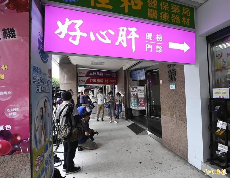 台北市日前爆出數起違規施打疫苗案,涉案診所包括好心肝診所,風波至今未息。(資料照)