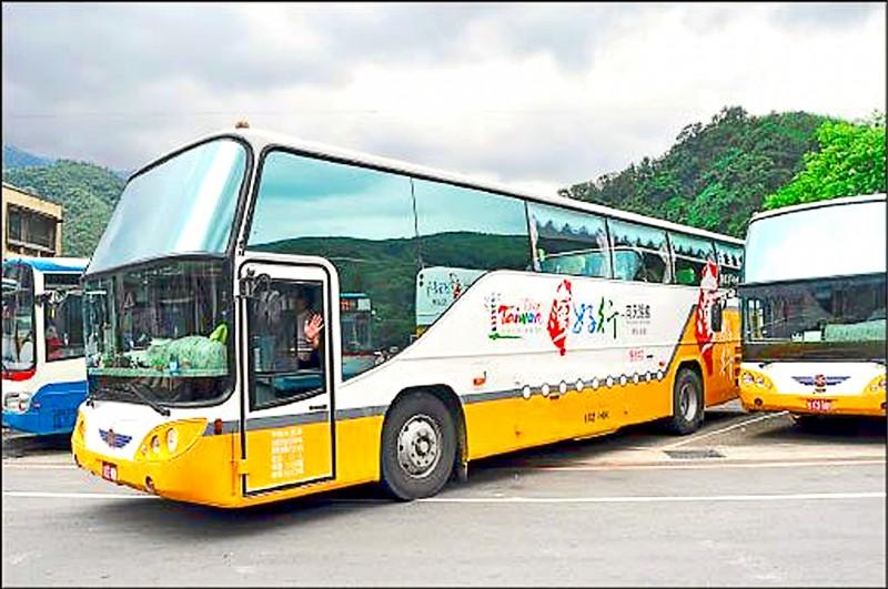 「台灣好行」觀光巴士南庄線,將於8月1日恢復各班次行駛。(資料照)