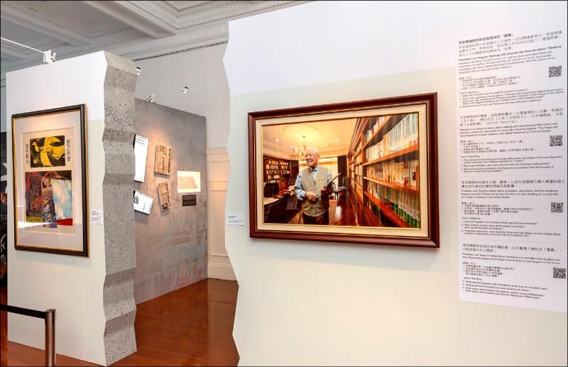 為紀念李登輝前總統辭世一週年,國史館昨舉辦「關鍵一九九一︰李登輝與台灣民主元年」特展。(取自總統府官網)