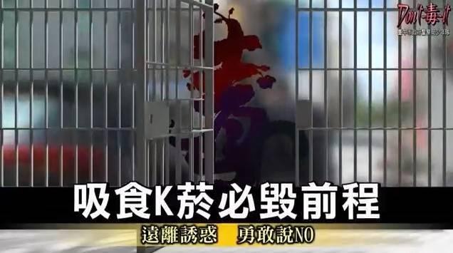 中市警局少年隊希望微電影能喚醒年輕人反毒意識。(少年隊提供、記者張瑞楨翻攝)