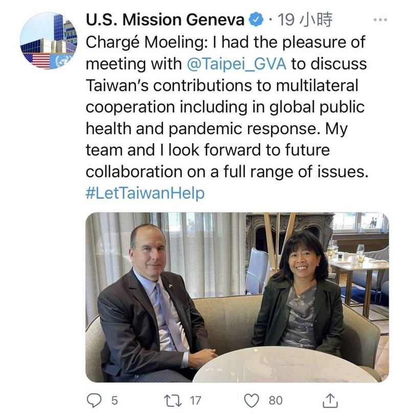 美國駐日內瓦代表Benjamin Moeling與我駐日內瓦辦事處處長蘇瑩君(右)日前會晤(擷取自網路)