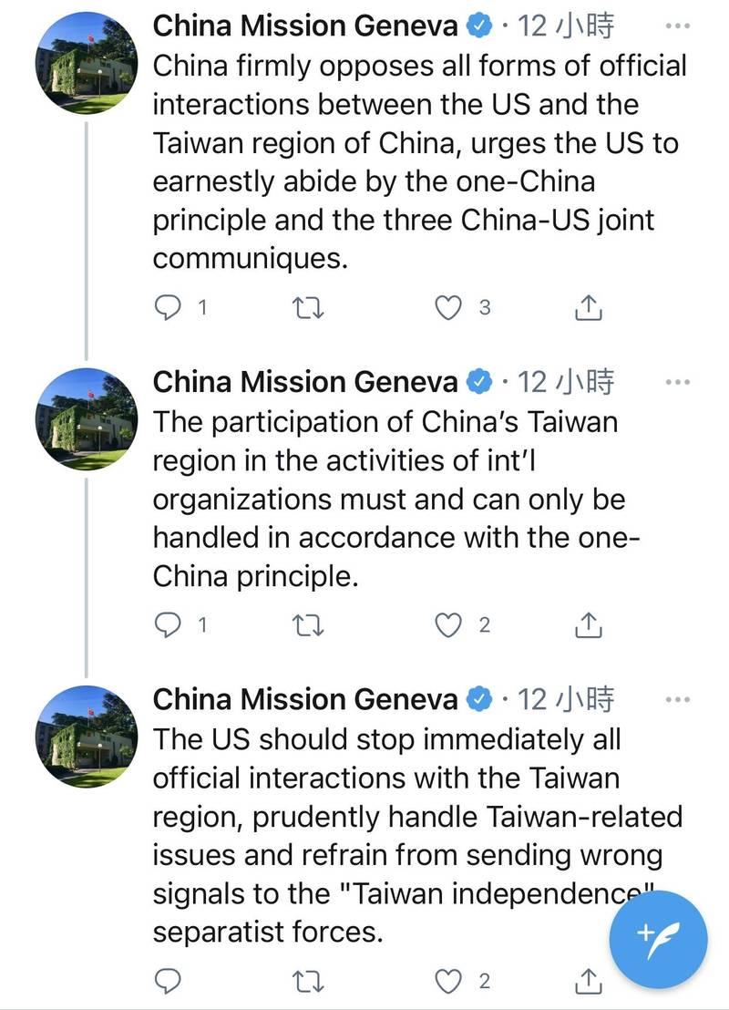 中國駐日內瓦代表團氣炸,在推特接連發文(擷取自網路)
