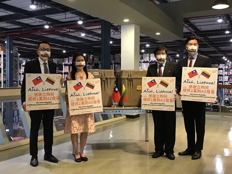 立陶宛捐贈我國的2萬劑疫苗今上午運抵台灣,由衛福部食藥署署長吳秀梅(左二)與外交部歐洲司司長陳立國(右二)代表接收。(外交部提供)