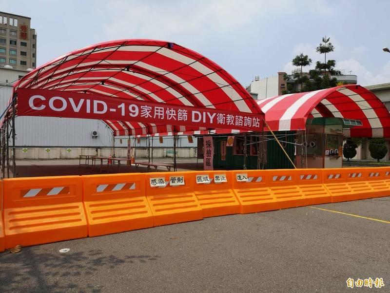彰化縣首創國內第1座COVID-19家用快篩DIY衛教諮詢站,收費低廉,啟用不到2週,已有外縣市民眾前來檢測。(記者張聰秋攝)