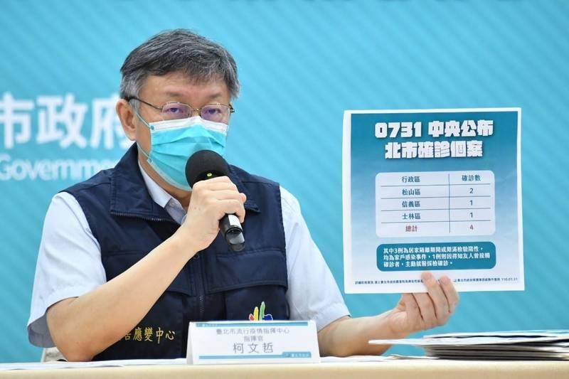柯文哲說,妻子陳佩琪很生氣要處理殘劑的問題,她每天8點上去替兒子要預約殘劑,結果怎麼都預約不到。(台北市政府提供)