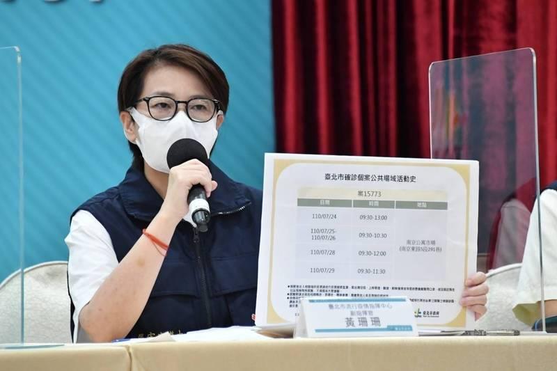黃珊珊說,保護他們隱私,協助盡快篩檢,找到隱形感染源才最重要。(台北市政府提供)