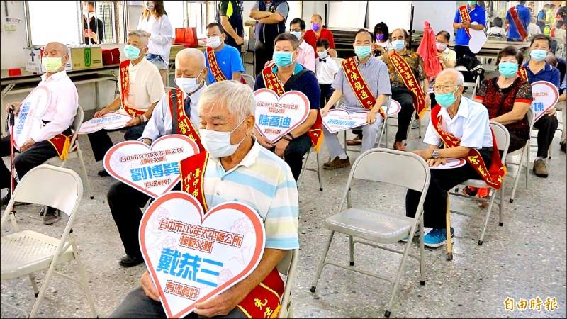 太平區公所在豐年里活動中心舉辦「孝行楷模和模範父親表揚」活動。(記者何宗翰攝)