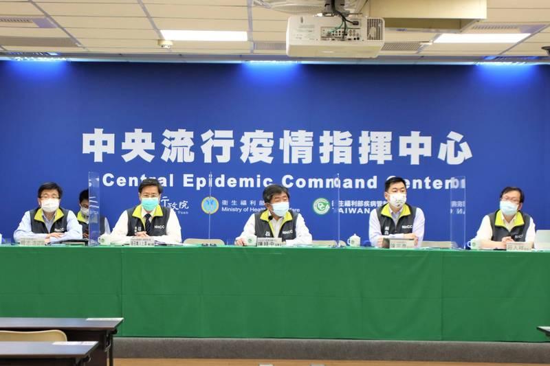 指揮中心將在14:00先舉行記者會,說明疫情和相關疫苗接種事項。(資料照,指揮中心提供)