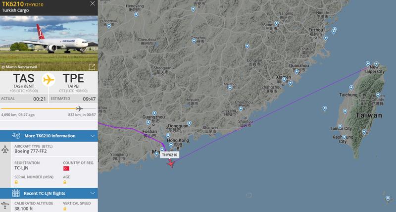 TK6210航班從伊斯坦堡起飛後,經由內陸航線飛行,中途轉降烏茲別克的塔什干機場,預計今天上午抵達台灣。(圖擷取自flightradar24)