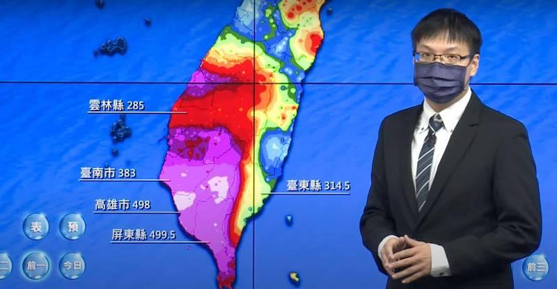 中央氣象局資深預報員劉宇其提醒,今天白天雨勢持續,南部需注意豪雨以上雨勢,中部、北部午後可能也有大雷雨。(擷取自中央氣象局直播記者會)