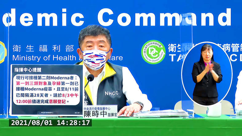 Minister of Health and Welfare Chen Shih-chung speaks at a news conference in Taipei yesterday. Photo: Screen grab from the Internet