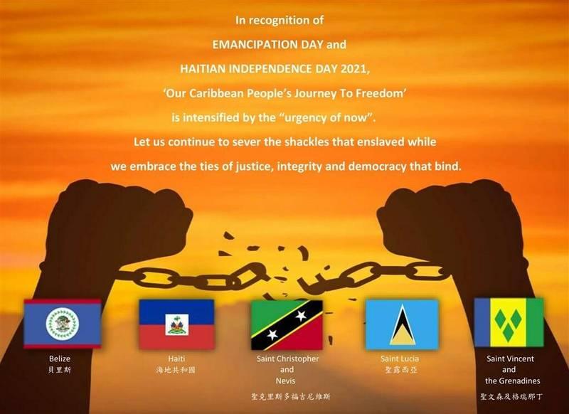 加勒比海區域的5個駐台邦交國發表紀念「自由日」的聯合聲明,誓言繼續砍斷奴役人民的鐐銬,擁抱團結眾人的公義、正直與民主的連結。(聖克里斯多福駐台大使館提供)