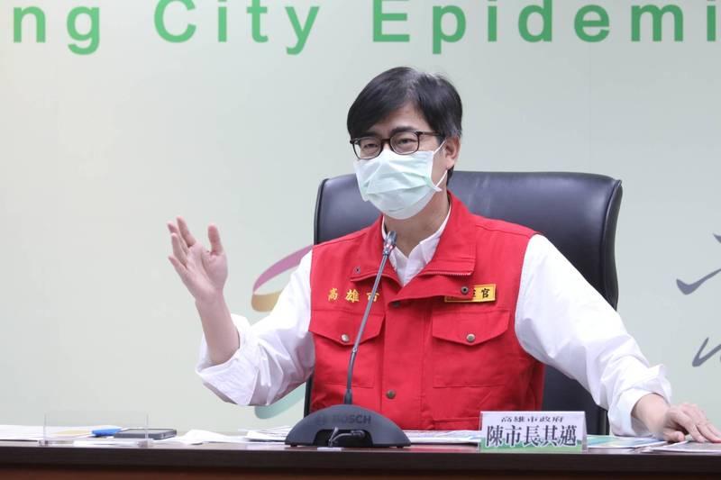 高雄市長陳其邁表示,目前為止並無返校日快篩或其他篩檢,但會視疾病風險來做調整。(高市府提供)