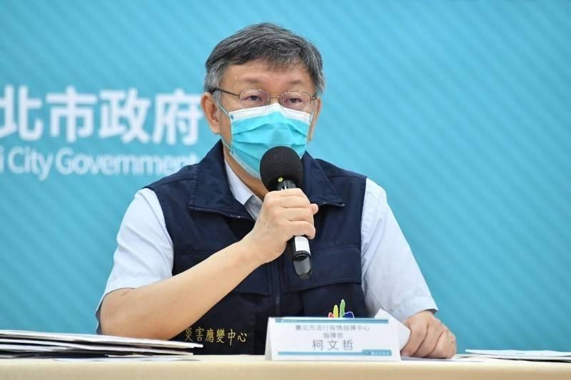 台北市長柯文哲表示,如果他是總統,一開始就會選代工,這是最安全的路。(台北市政府提供)