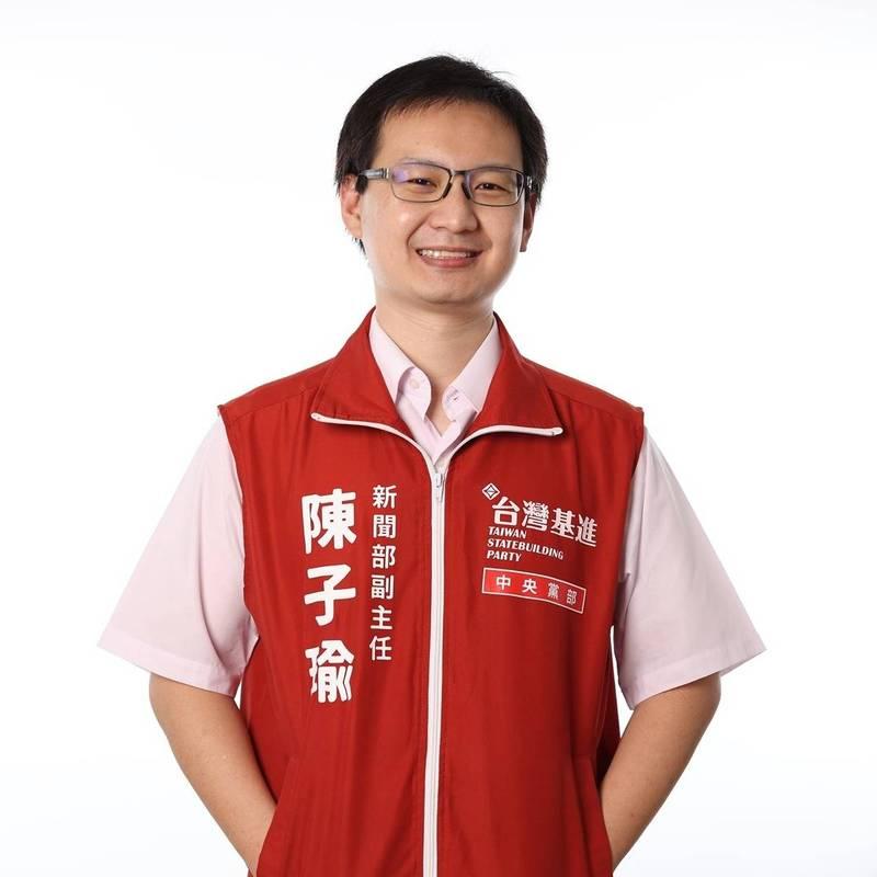 戴遐齡欲連署挺小戴再戰奧運,陳子瑜認為,不如連署向中國說「小S不是台獨」。(翻攝陳子瑜臉書)
